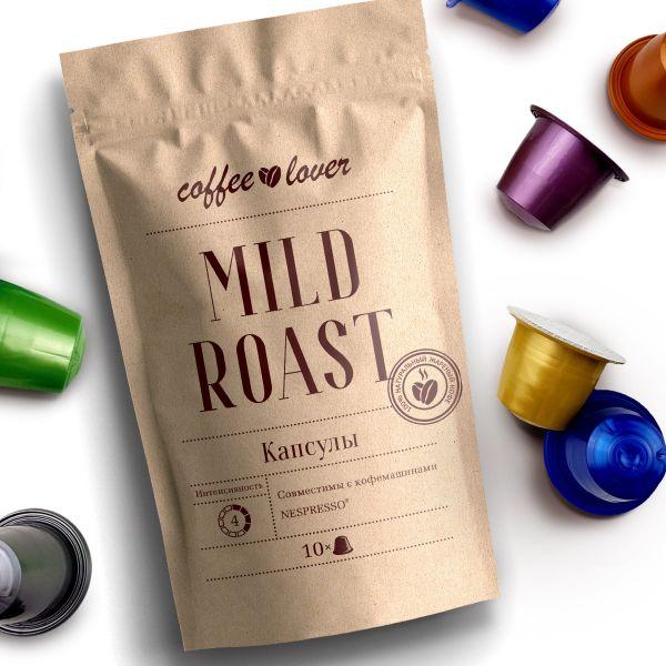 «ESPRESSO MILD ROAST» - капсулы для кофемашины Nespresso