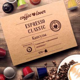 100 капсул - «Espresso Classic» для кофемашины Nespresso