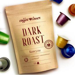 «ESPRESSO DARK ROAST» - капсулы для кофемашины Nespresso