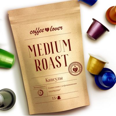 15 КАПСУЛ «ESPRESSO MEDIUM ROAST»