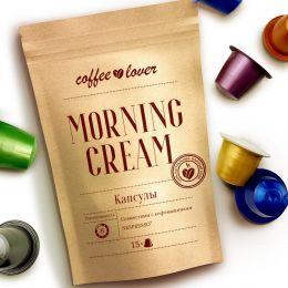 15 КАПСУЛ «УТРЕННИЕ СЛИВКИ» для кофемашины Nespresso